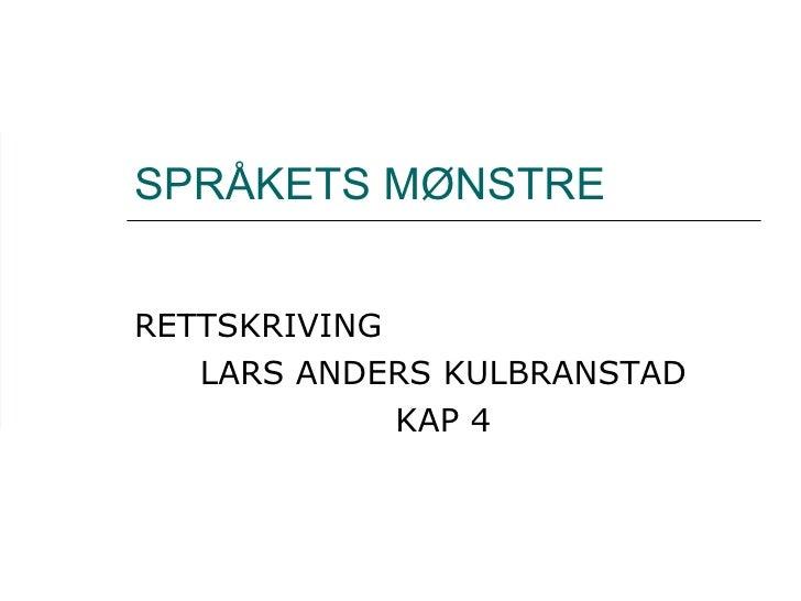 SPRÅKETS MØNSTRE RETTSKRIVING LARS ANDERS KULBRANSTAD KAP 4
