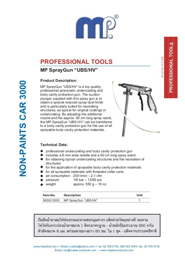 """Product Description: MP SprayGun """"UBS/HV"""" is a top quality, professional pneumatic undercoating and body cavity protection..."""