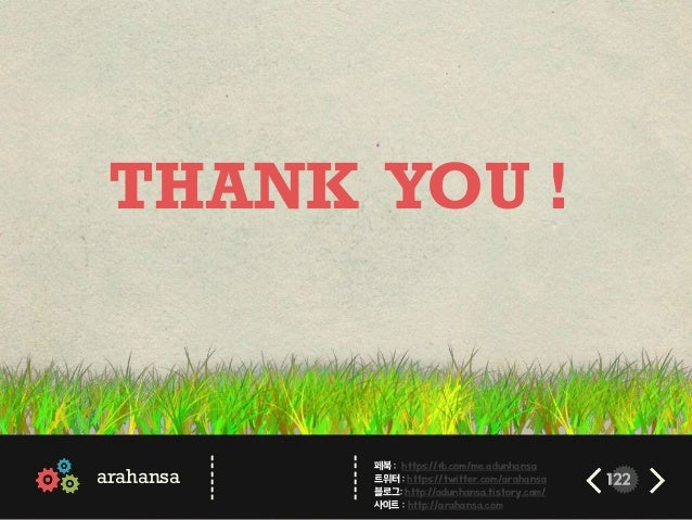 122 THANK YOU ! arahansa ------ ------ 페북 : https://fb.com/me.adunhansa 트위터 : https://twitter.com/arahansa 블로그: http://adu...