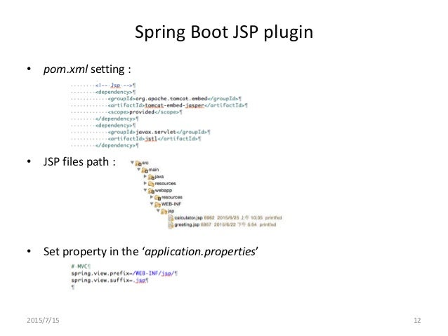 Spring Boot Build Executable War