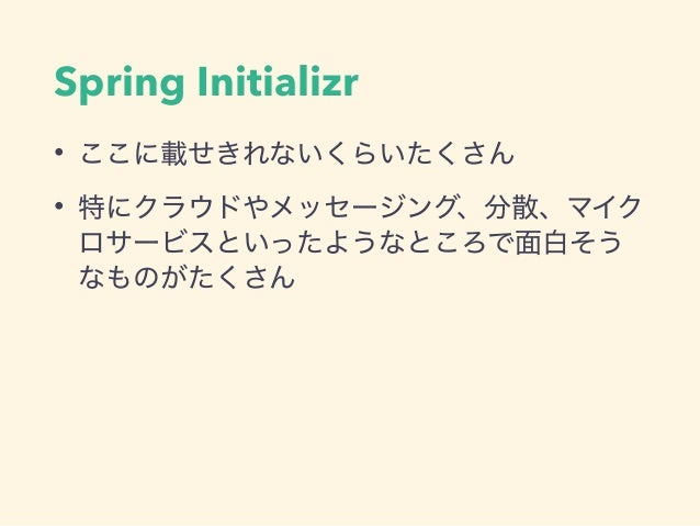 Spring Initializr • •