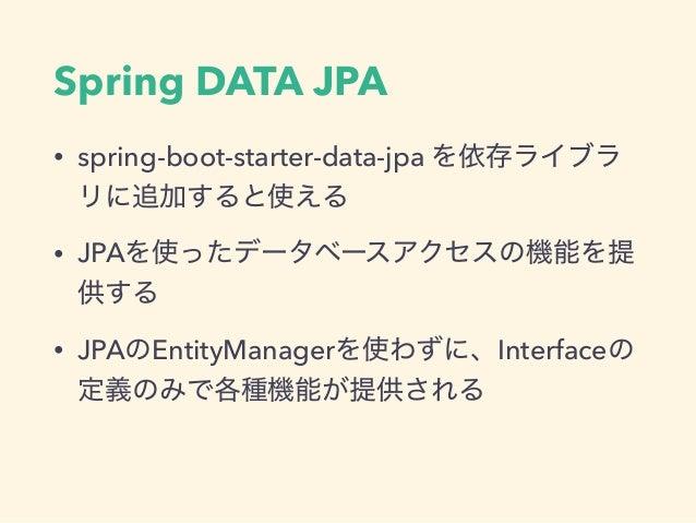 Spring DATA JPA • spring-boot-starter-data-jpa • JPA • JPA EntityManager Interface