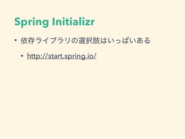 Spring Initializr • • http://start.spring.io/