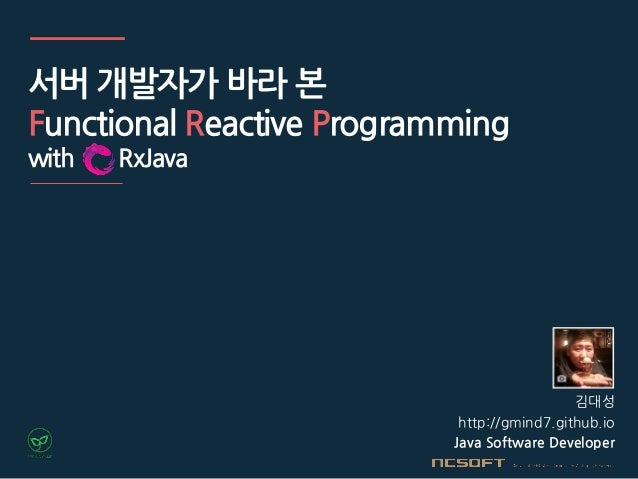 서버 개발자가 바라 본 Functional Reactive Programming with RxJava 김대성 http://gmind7.github.io Java Software Developer