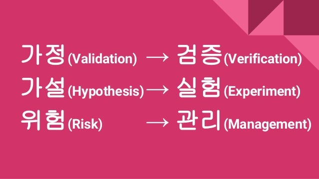 Synthesis (공유) ● 인터뷰 직후에 바로! ● Action Items 도출 ● Learn! Learn! Learn!