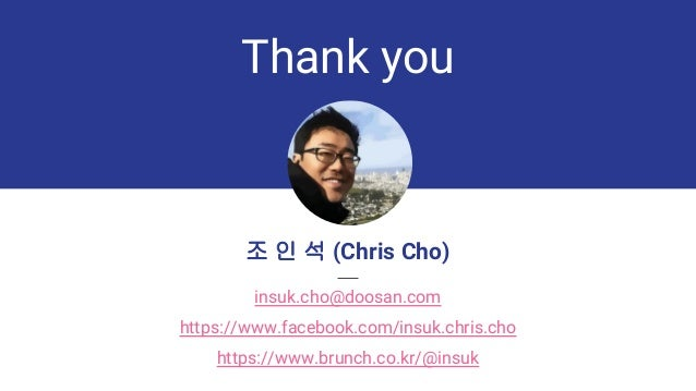 [Springcamp 2017] Build the RIGHT thing - 린 & 애자일 이야기 @ Pivotal Labs SF