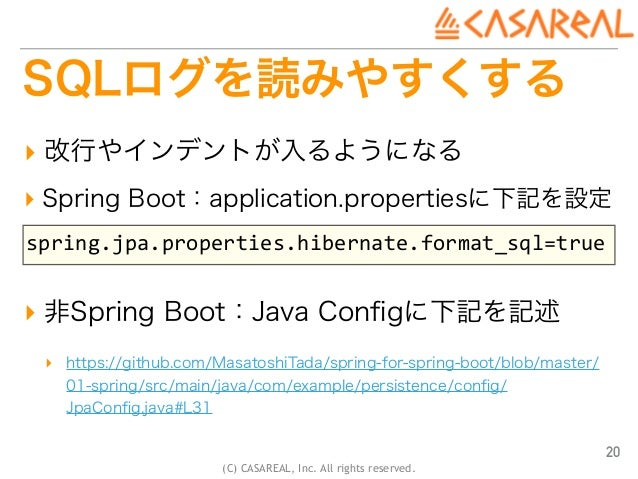 Spring Data JPAによるデータアクセス徹底入門 #jsug