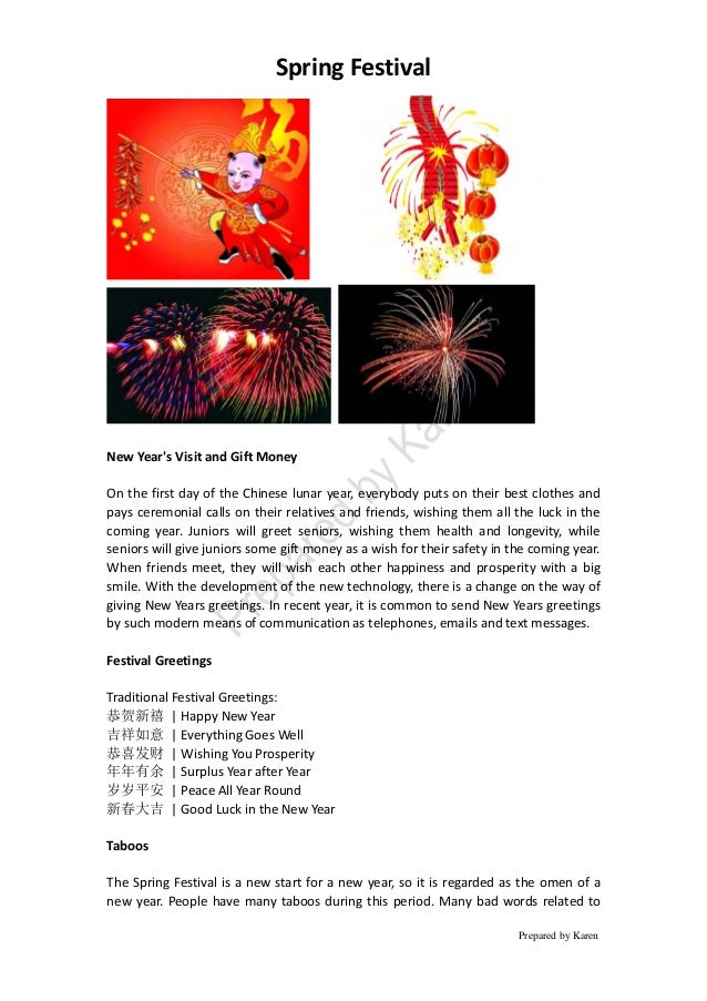 Spring Festival Prepared by Karen New Year's Visit and Gift Money On the first day of the Chinese lunar year, everybody pu...