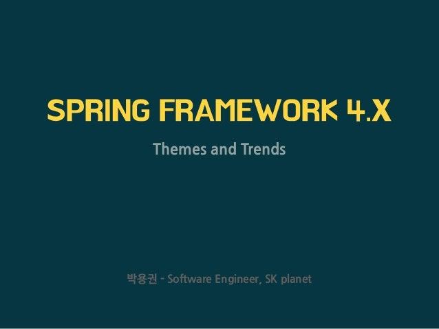 SPRING FRAMEWORK 4.X 박용권
