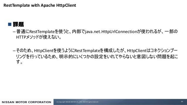 (C) Copyright NISSAN MOTOR CO., LTD. 2019 All rights reserved. RestTemplate with Apache HttpClient 64 n – RestTemplate jav...