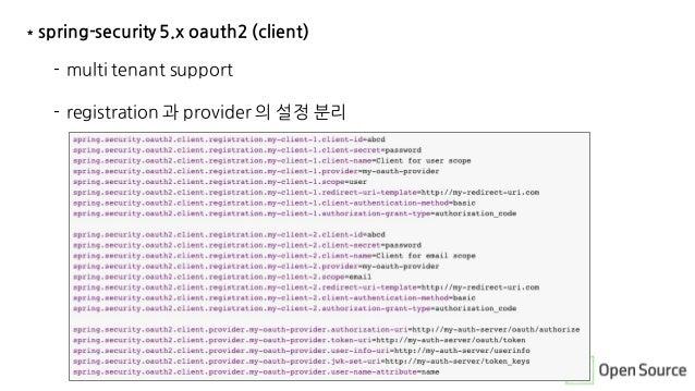 네이버오픈소스세미나] Next Generation Spring Security OAuth2