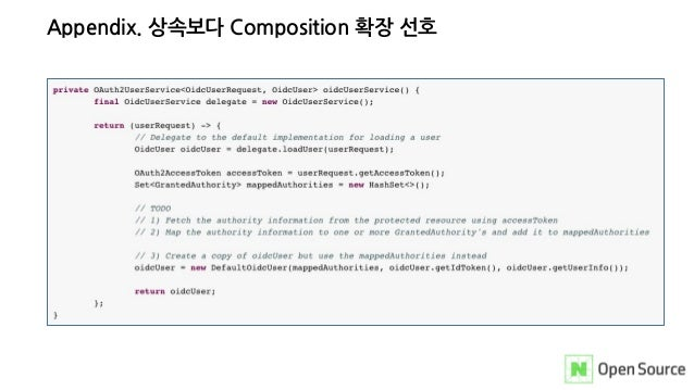 Appendix. 상속보다 Composition 확장 선호