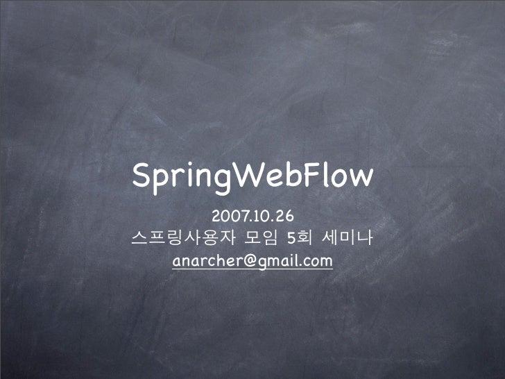 SpringWebFlow       2007.10.26                5   anarcher@gmail.com