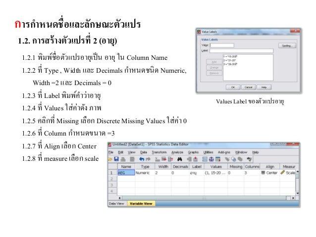 การบันทึกแฟ้ มข้อมูลที่เคยบันทึกแล้ว คลิก File==>Save