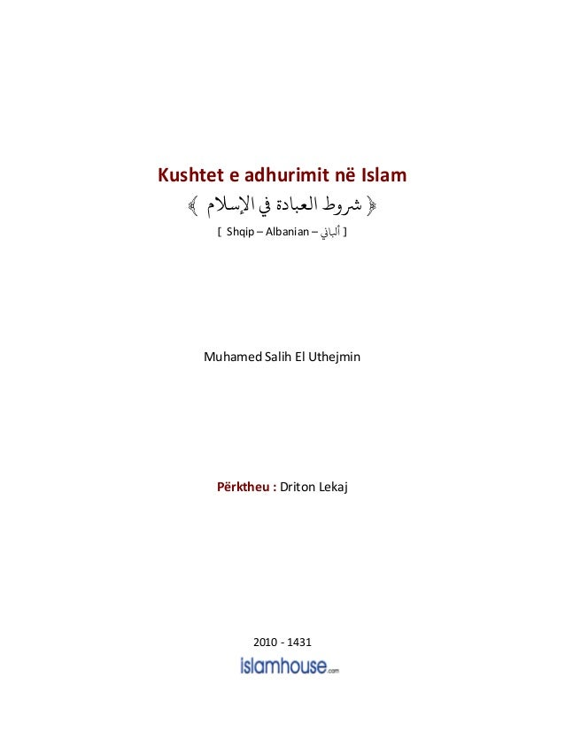 Kushtet e adhurimit në Islam ﴿ﻹﺳﻼ ﻲﻓ ﻟﻌﺒﺎ ﺮﺷ﴾ [ Shqip – Albanian – ﻛkﺎ ] Muhamed Salih El Uthejmin Përktheu : ...