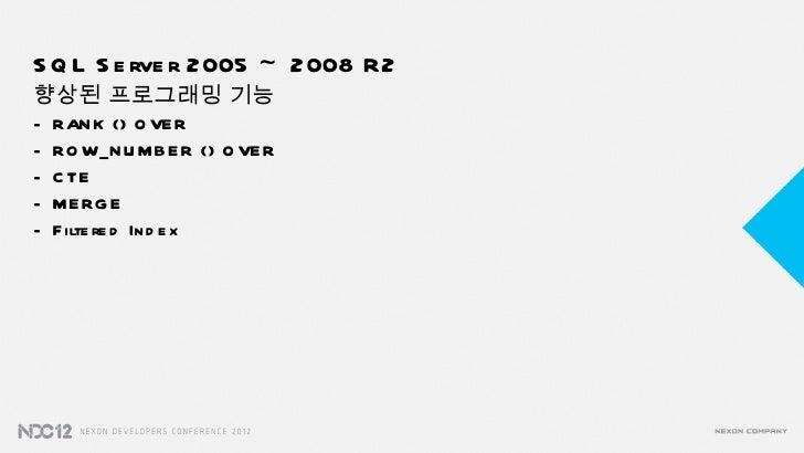 S Q L S e rve r 2005 ~ 2008 R2향상된 프로그래밍 기능-   RAN K () O VE R-   RO W_N U MB E R () O VE R-   C TE-   ME RG E-   F ilte re...