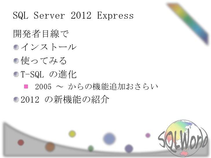 Sql server datetimeoffset datetime 変換