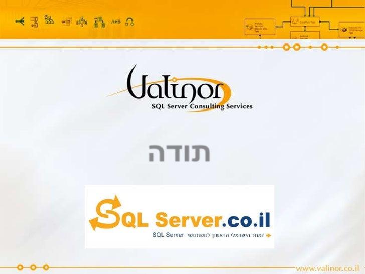 replication in sql server 2005 pdf