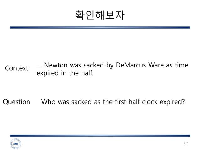 확인해보자 67 … Newton was sacked by DeMarcus Ware as time expired in the half. Who was sacked as the first half clock expired?...