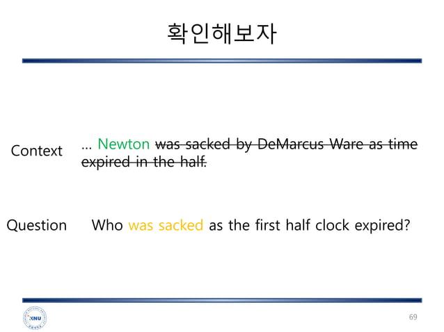 확인해보자 69 … Newton was sacked by DeMarcus Ware as time expired in the half. Who was sacked as the first half clock expired?...