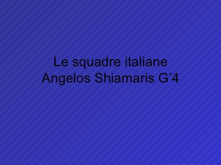 Le squadre italiane Angelos Shiamaris G'4