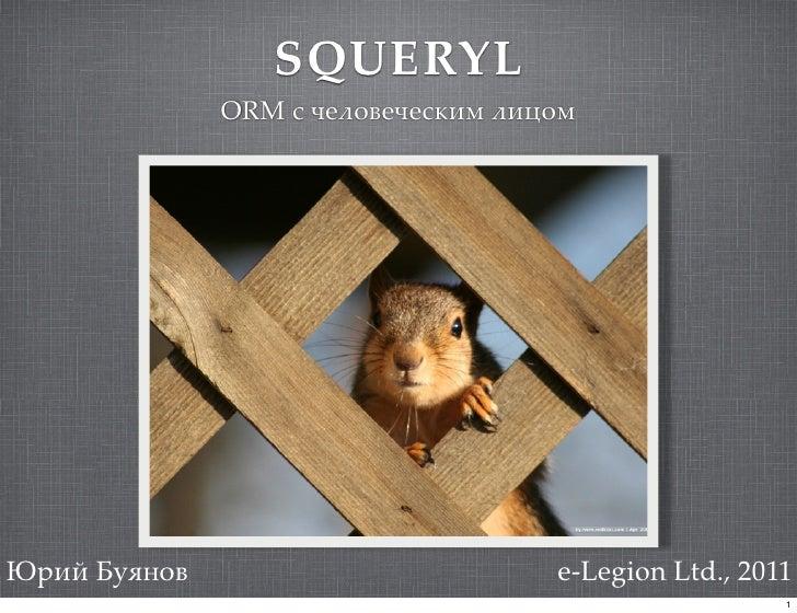 "SQUERYL              ORM ! ""#$%&#""#!() $(*%)!""#$ %&()*                         e-Legion Ltd., 2011                        ..."