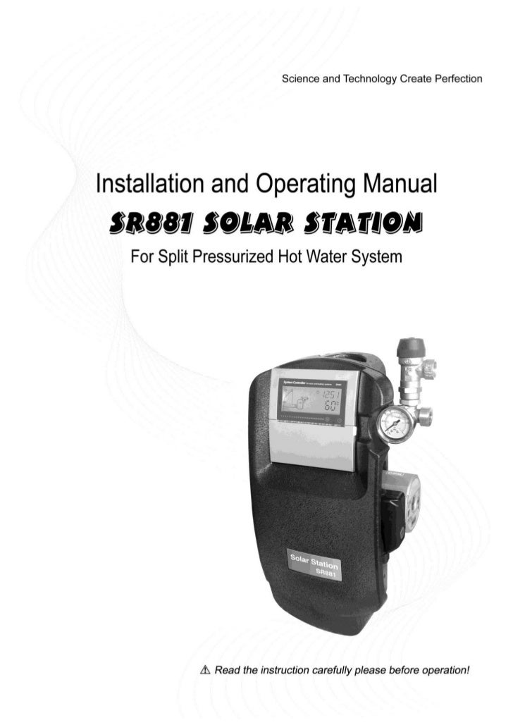 Manual of Solar Pump Station SR881              2011.02.15
