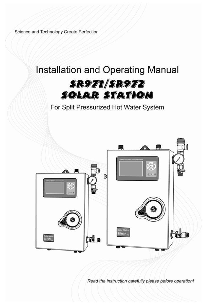 Sr971 972+ultisolar new energy co ltd solar pump station