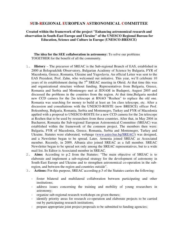 """SUB-REGIONAL EUROPEAN ASTRONOMICAL COMMITTEE   Created within the framework of the project """"Enhancing astronomical researc..."""