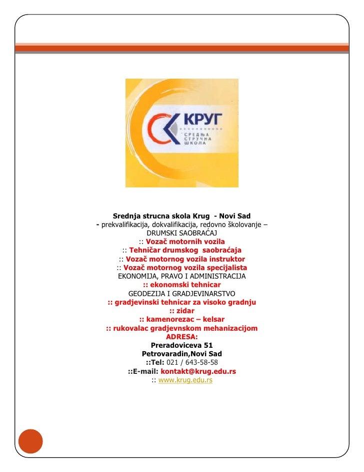 Srednja strucna skola Krug - Novi Sad - prekvalifikacija, dokvalifikacija, redovno školovanje –                   DRUMSKI ...