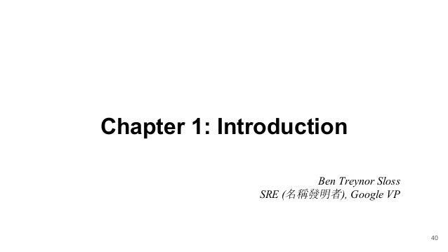 Chapter 1: Introduction 40 Ben Treynor Sloss SRE (名稱發明者), Google VP