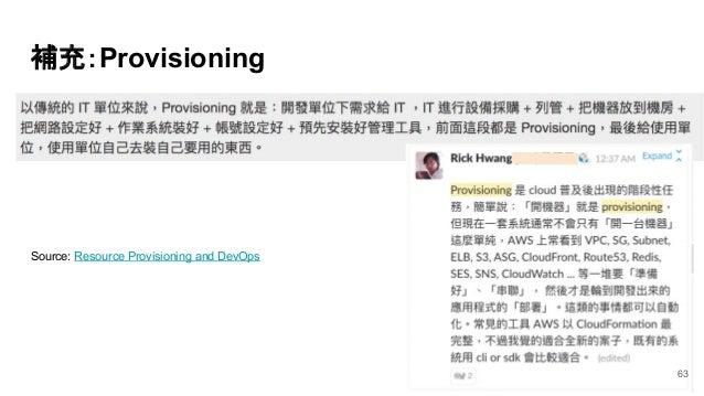補充:Provisioning Source: Resource Provisioning and DevOps 63