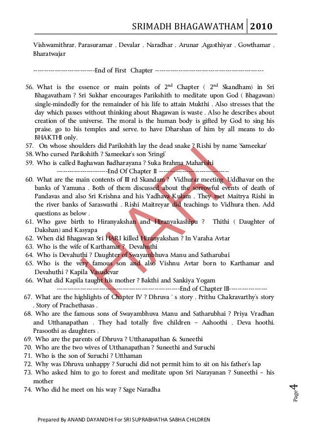 SRIMADHBHAGAWATHAM 2010       Vishwamithrar, Parasuramar , Devalar , Naradhar , Arunar ,Agasthiyar , Gowthamar ,   Bh...