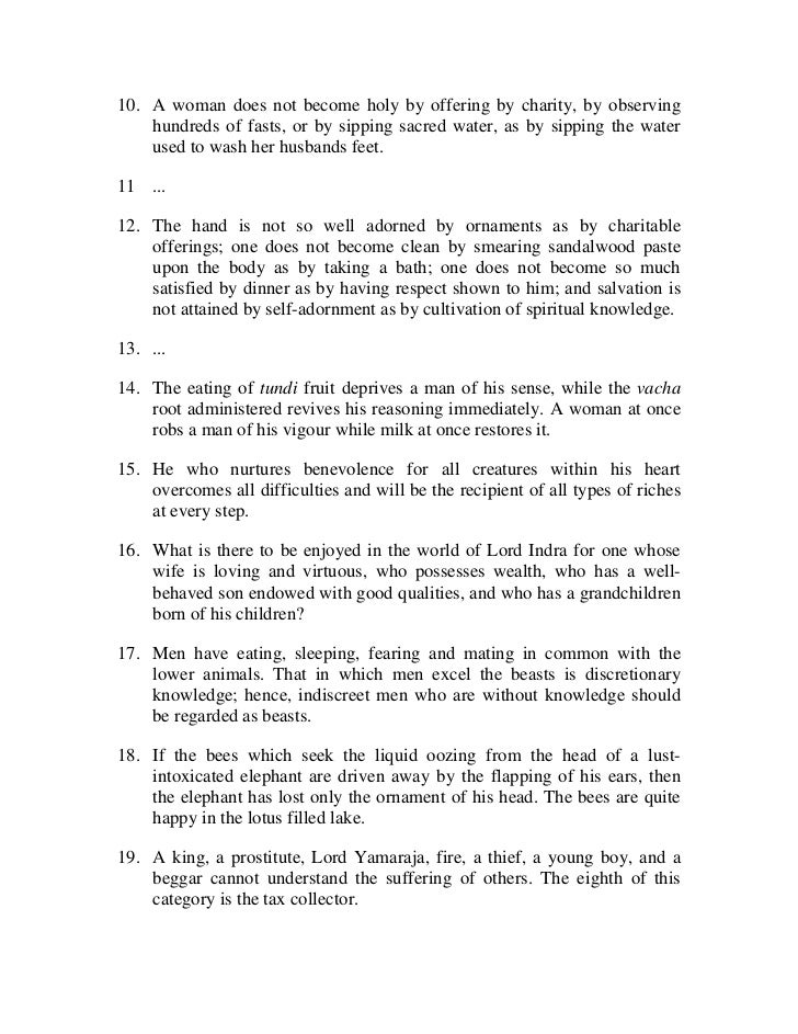 chanakya niti in oriya pdf