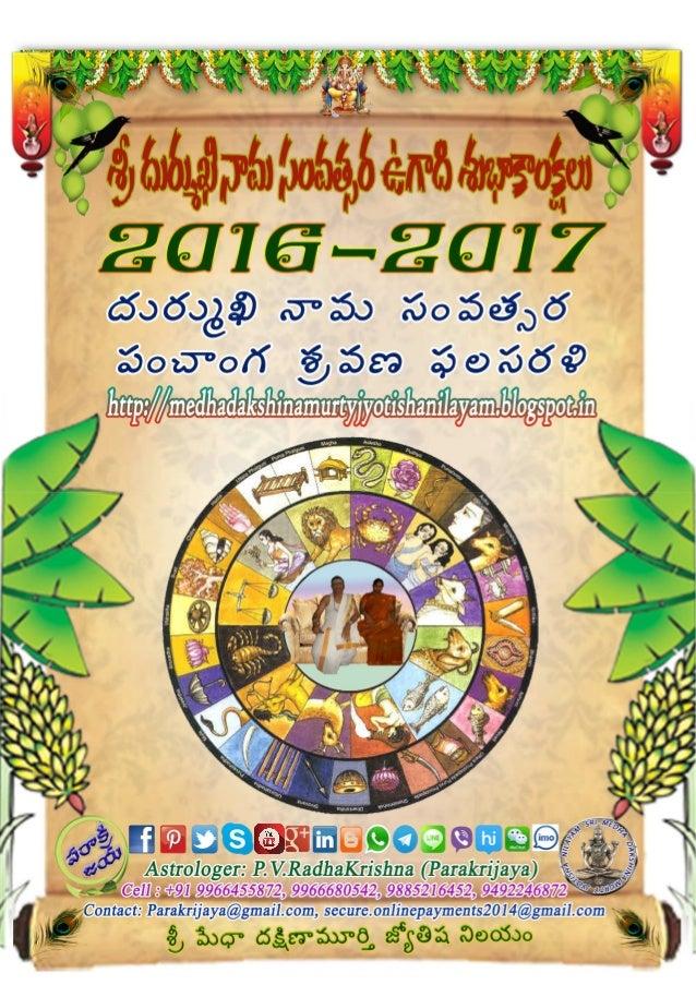 Sri durmukhi nama samvastara   2016-2017-telugu-rasi-phalalu-yearly