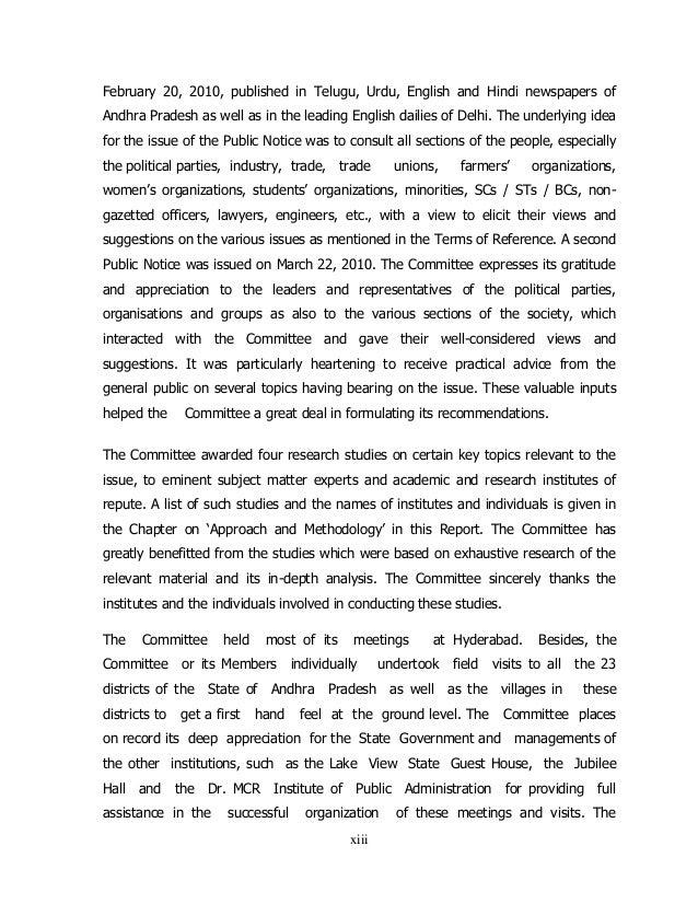 Sri Krishna Committee Report Pdf