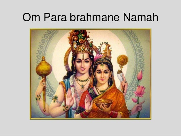 Om Para brahmane Namah
