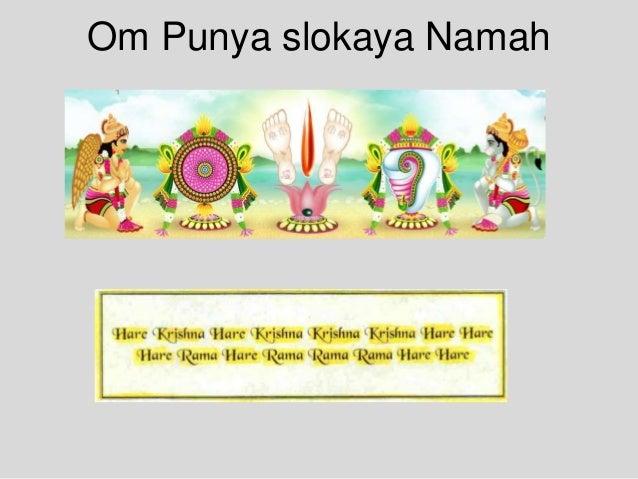 Om Punya slokaya Namah