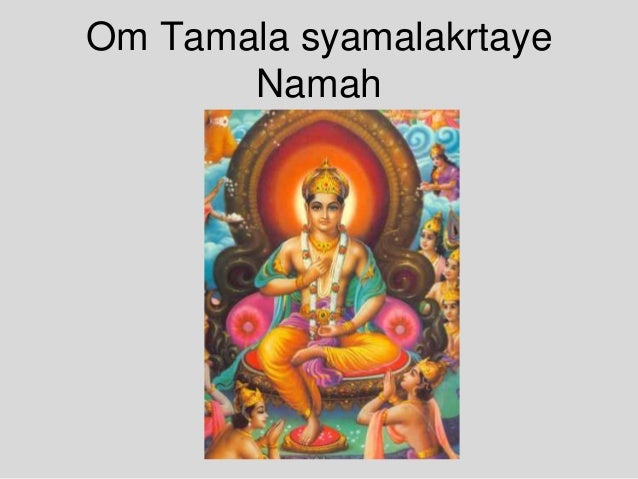 Om Tamala syamalakrtaye Namah