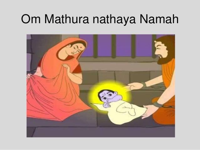 Om Mathura nathaya Namah