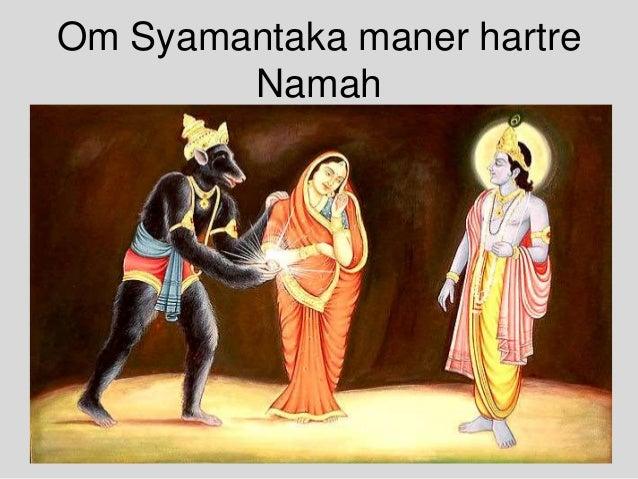 Om Syamantaka maner hartre Namah