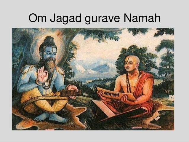 Om Jagad gurave Namah