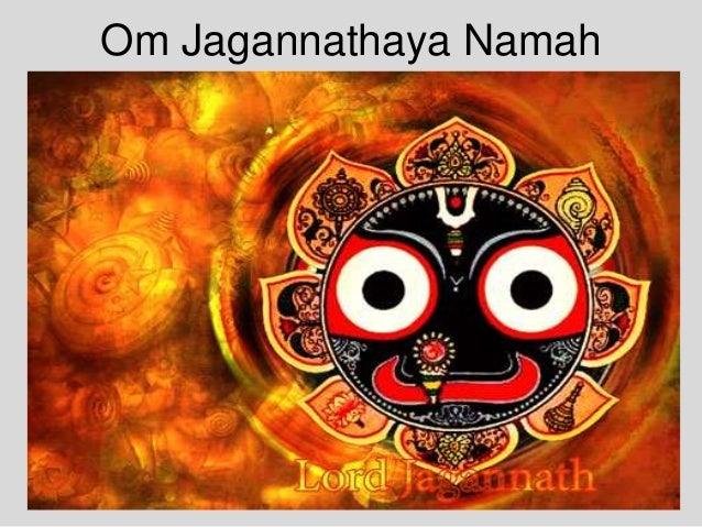 Om Jagannathaya Namah