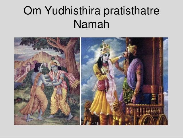 Om Yudhisthira pratisthatre Namah
