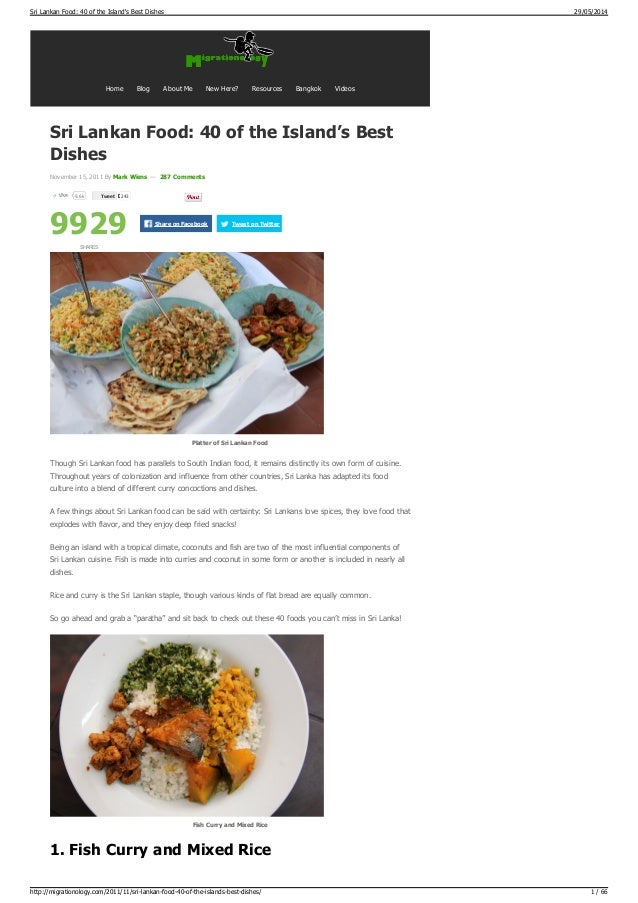 Sri lankan food 40 of the islands best dishes 96klikelike tweettweet 243 9929shares sri lankan food 40 of the islands best dishes november forumfinder Gallery