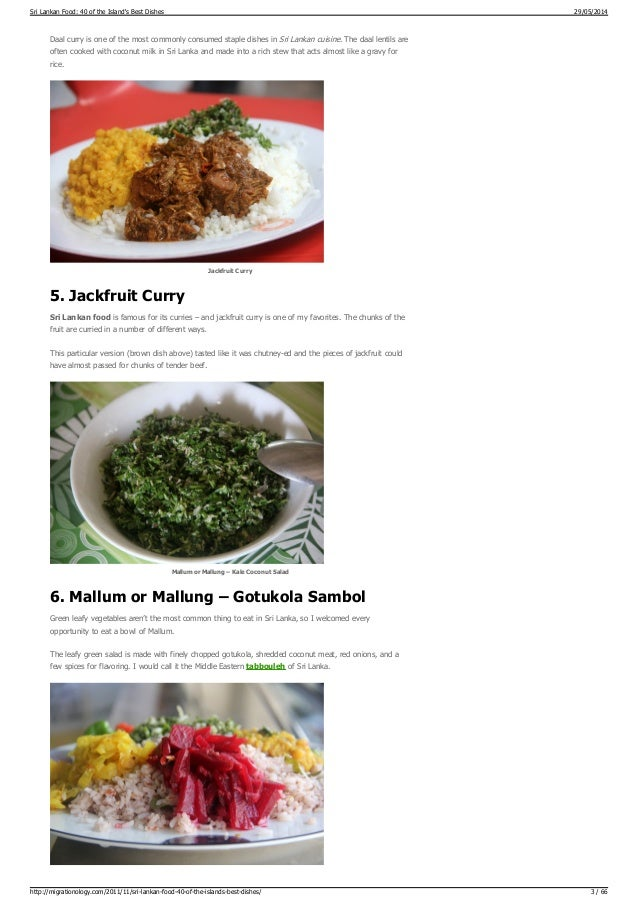 Sri lankan food 40 of the islands best dishes 3 forumfinder Image collections