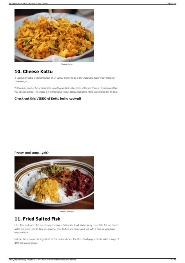 Sri lankan food 40 of the islands best dishes 5 forumfinder Images