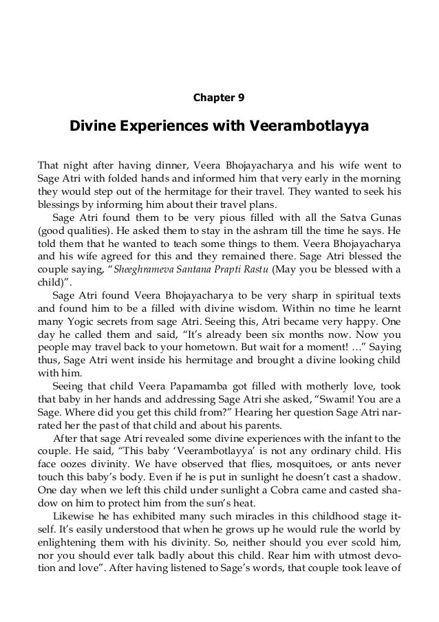 Sri veerabrahmendra swamy the precurs