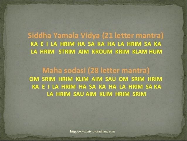 sri chakra mantra in kannada pdf
