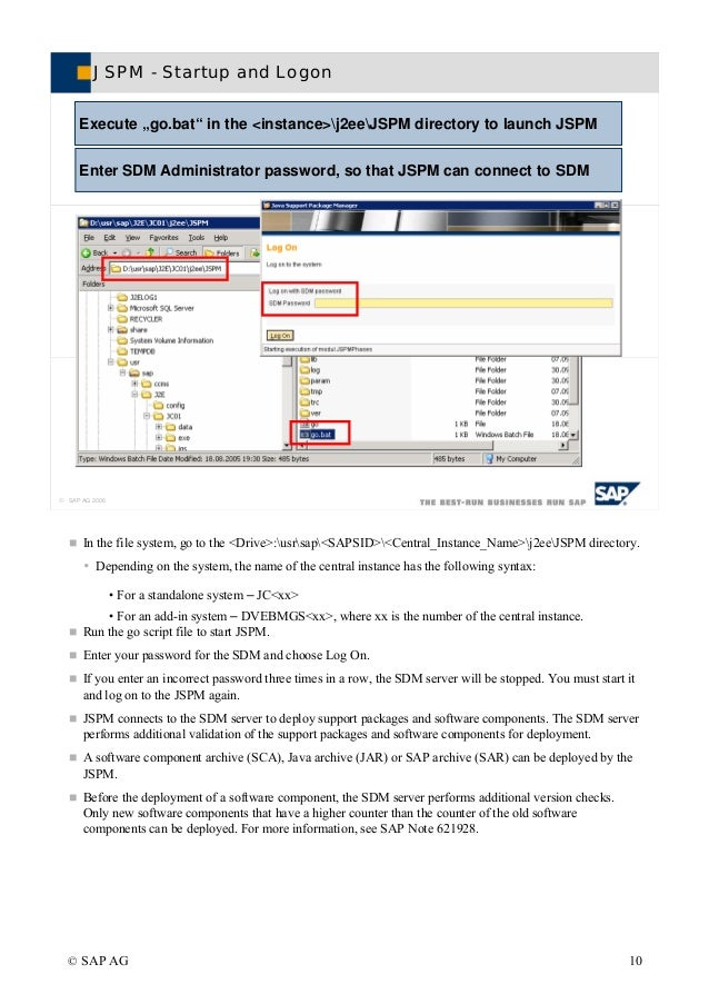 sap check jspm version
